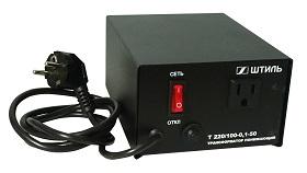 Понижающие трансформаторы 220/100 В